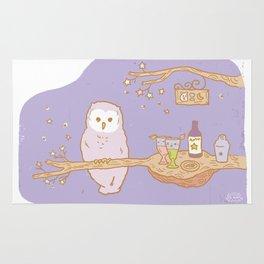 The Owl's bar Rug