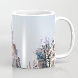 Ray and Maria Stata Center Coffee Mug