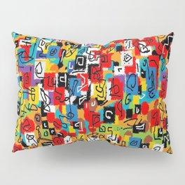 Laberinto multicolor Pillow Sham