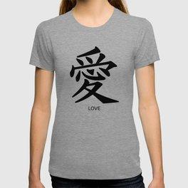 Japanese Love Symbol T-shirt
