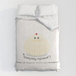 camerdiopaschantie Comforters