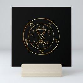 Sigil of Lucifer, sigil of Baphomet, Samael, Lilith golden pentagram Mini Art Print