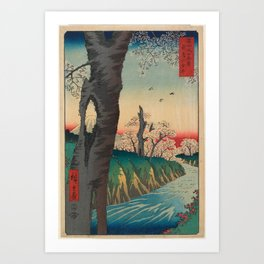 Hiroshige - 36 Views of Mount Fuji (1858) - 12: Koganei in Musashi Province Art Print