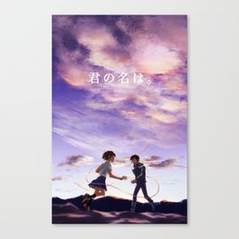 Your Name. Canvas Print