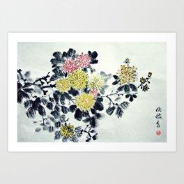 Red &Yellow Chrysanthemum Art Print