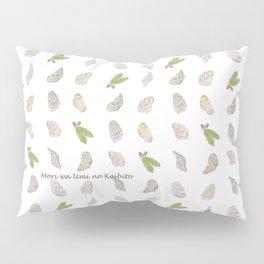 Miharu Shirahata | Oyster and Acorn Pillow Sham
