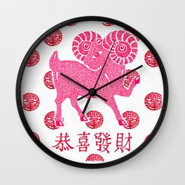 ~ Happy Chinese New Year ~ Year Of The Sheep ~ Wall Clock