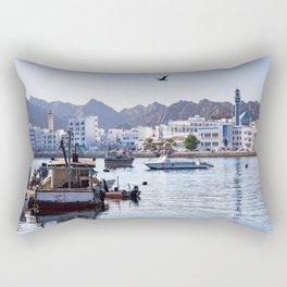 Muttrah Fish docks - Muscat, Oman Rectangular Pillow