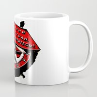 military Mugs featuring USSR military symbol by fludra.info