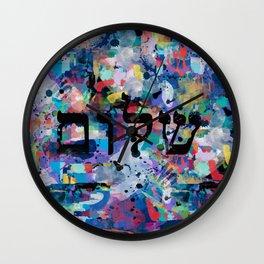 shalom Wall Clock