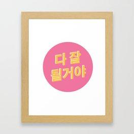 Everything will be ok Korean Framed Art Print