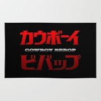cowboy bebop Area & Throw Rugs featuring Cowboy Bebop Logo Remix by InvaderDig
