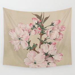 Ariaki - Daybreak Cherry Blossoms Wall Tapestry