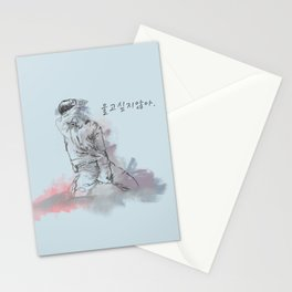 Don't Wanna Cry Stationery Cards