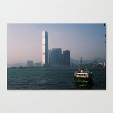 Star Ferry Canvas Print