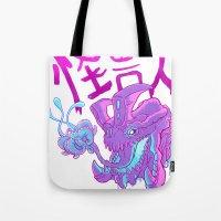 kaiju Tote Bags featuring Kaiju Killer by Press Start