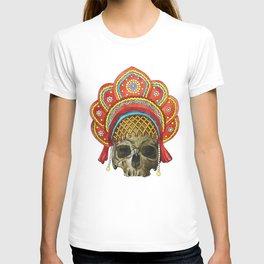 Watercolor human skull in a cocochus T-shirt