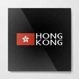 China: Hong Kongese Flag & Hong Kong Metal Print