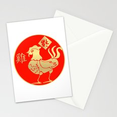 Year of the Rooster Gold and Red Stationery Cards