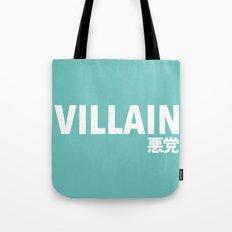 Villain 悪党 Tote Bag