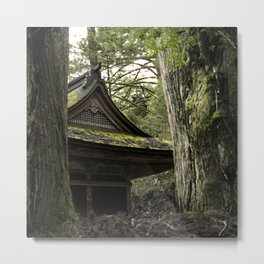 Shrine in Okunoin cemetery of Koyasan, Japan 001 Metal Print