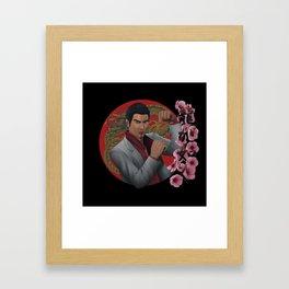 Yakuza - Kazuma Kiryu Framed Art Print