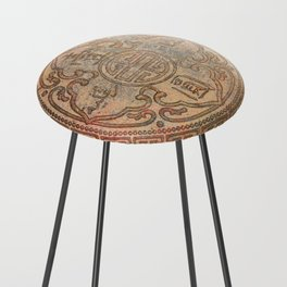 Antic Chinese Coin on Distressed Metallic Background Counter Stool