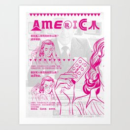KureAll 300mg America (Magenta) Art Print