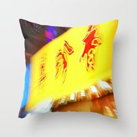 hong kong Throw Pillows featuring hong kong by David Stone