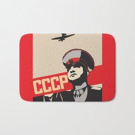 SOVIET RED ARMY Bath Mat