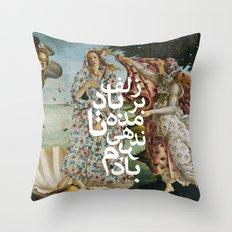 Persian mix: Birth of Venus Throw Pillow
