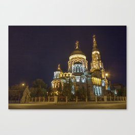Annunciation Cathedral in Kharkov Canvas Print