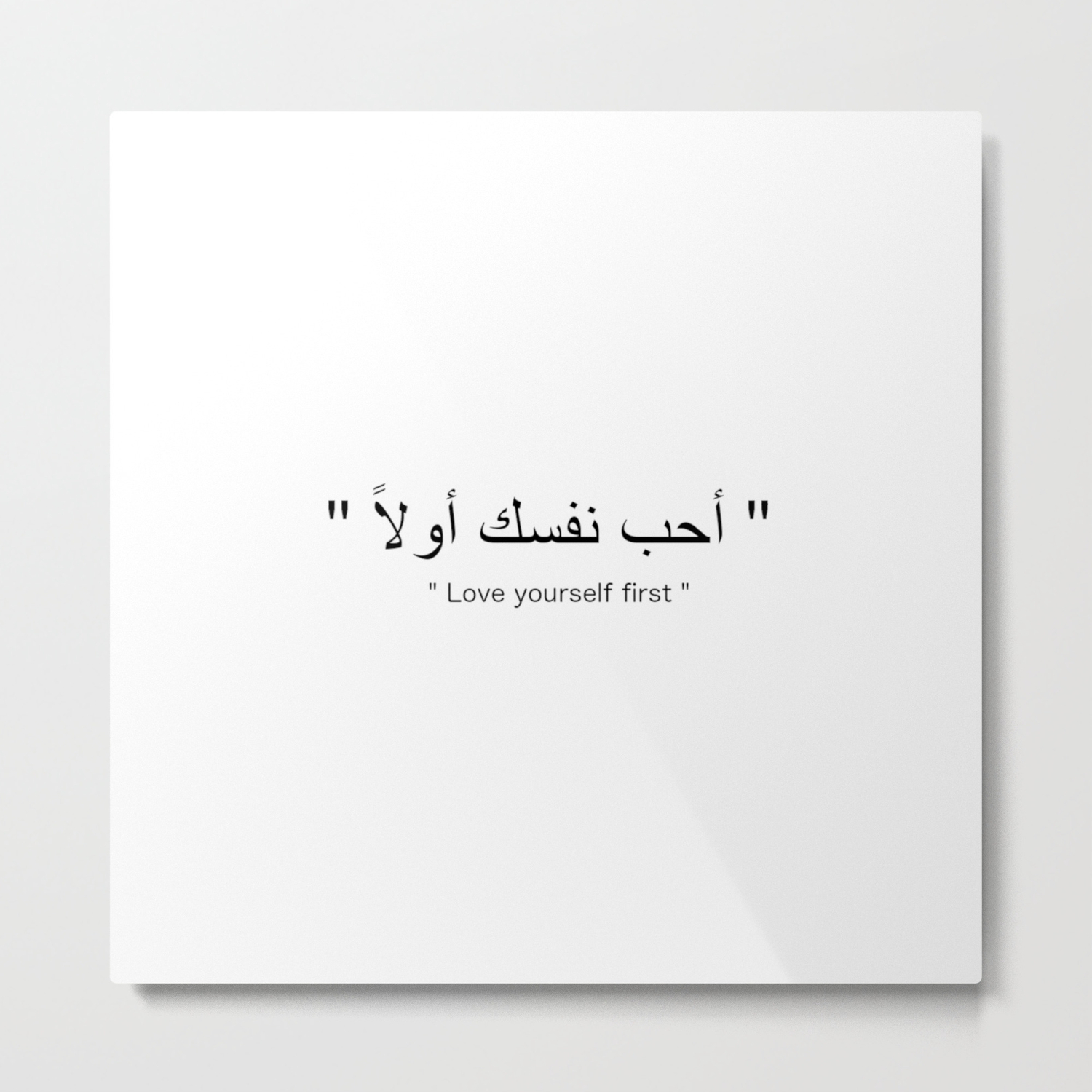 Love yourself first احب نفسك اولا arabic word new art love cute hot style  arab translated your self Metal Print by abllo | Society6