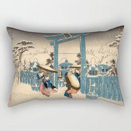 The Gion Shrine in Snow Rectangular Pillow