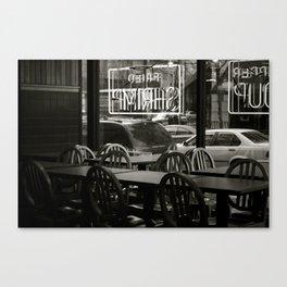 Terminal Canvas Print