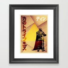 Triforce of Power Framed Art Print