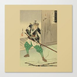 A Man with a Bow mand Arrow Soldier Canvas Print