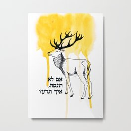 inspiring deer & yellow - hebrew Metal Print