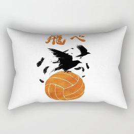 Fly ! Rectangular Pillow