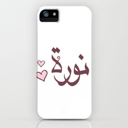 norah arabic name iPhone Case