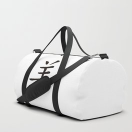 Chinese zodiac sign Goat Duffle Bag
