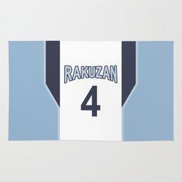 Akashi's Jersey Rug