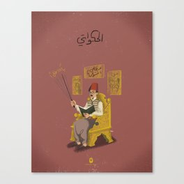 Hakawati Canvas Print