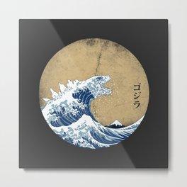 Hokusai Kaiju - Vintage Version Metal Print