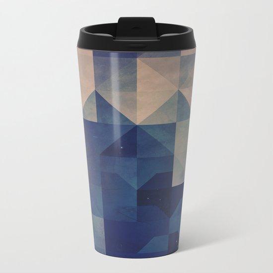 hystyry Metal Travel Mug