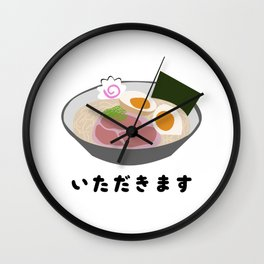 Let's Eat Wall Clock