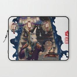 Ignis Fatuus Laptop Sleeve