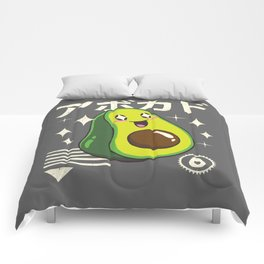 Kawaii Avocado Comforters