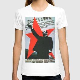 Russia, URSS Vintage Poster (1) T-shirt