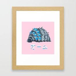 Studio Ghibli Pixel Ohmu Framed Art Print